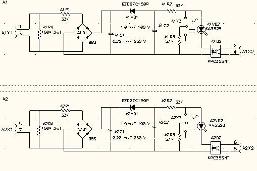 КРН Схема электрическая